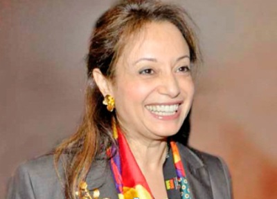 Amani Abou-Zeid, commissaire de l'Union africaine à l'infrastructure et l'énergie