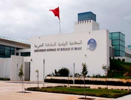 La BNRM rouvre ses portes aux étudiants-chercheurs