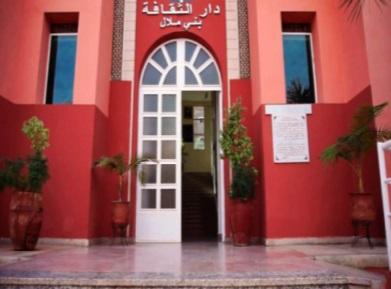 Reprise des activités à la Maison de la culture de Béni Mellal
