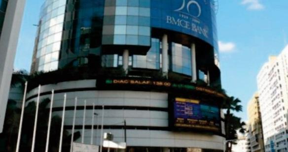 La Banque d'Espagne inflige des sanctions pécuniaires à BMCE Bank International pour de graves infractions