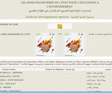 Mise en place d'une plateforme électronique  dédiée aux demandes des subventions agricoles