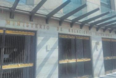 Le président chilien nomme un nouvel ambassadeur à Rabat