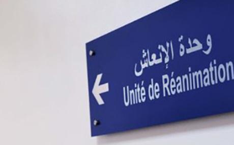 Mise en place d'une nouvelle unité de réanimation médicale à Tanger