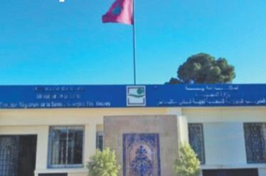 Le dépistage rapide intègre  les centres de santé de Fès-Meknès