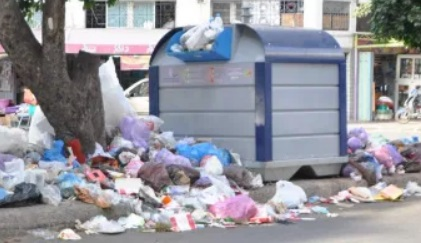 Table ronde sur la gestion de l'exportation et de l'importation des déchets solides au Maroc