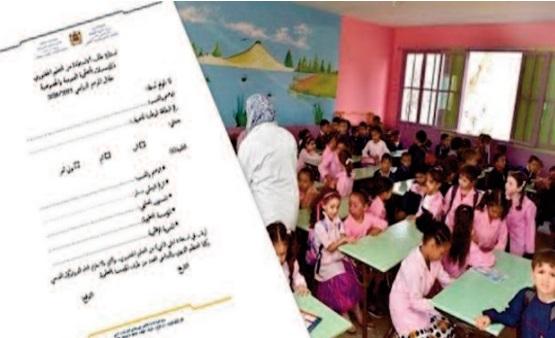 Pas de légalisation du formulaire de l'enseignement présentiel