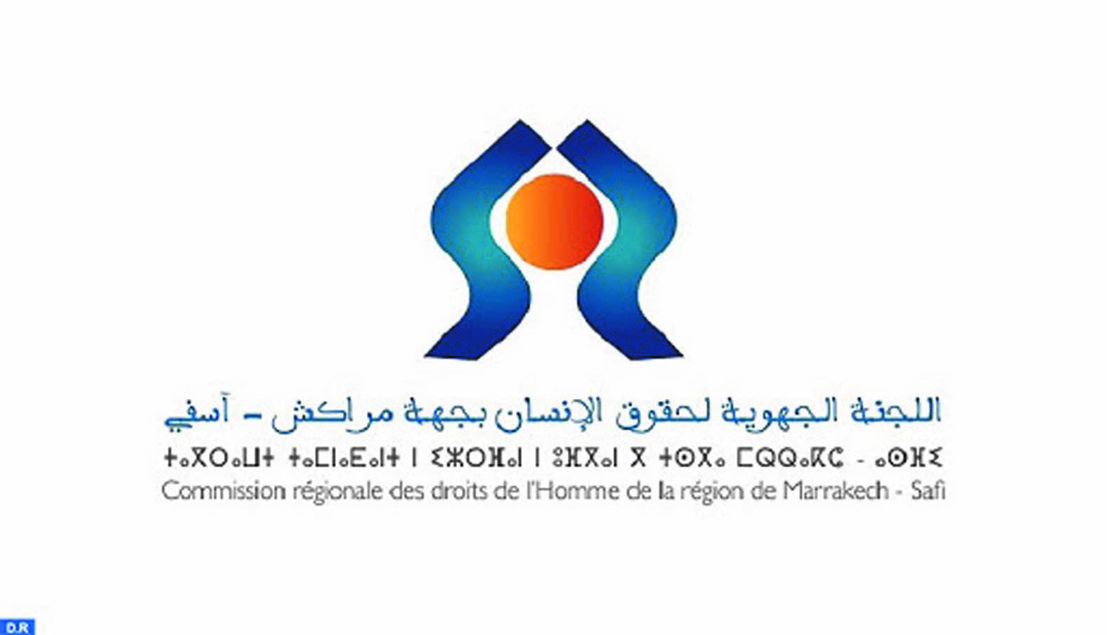 La CRDH de Marrakech-Safi renouvelle ses instances