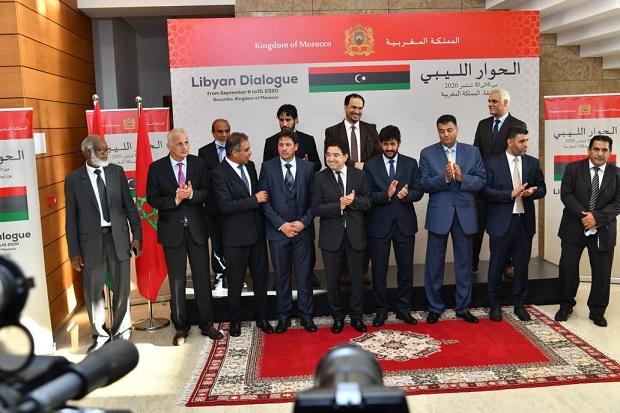 Accord sur les institutions régaliennes de la Libye