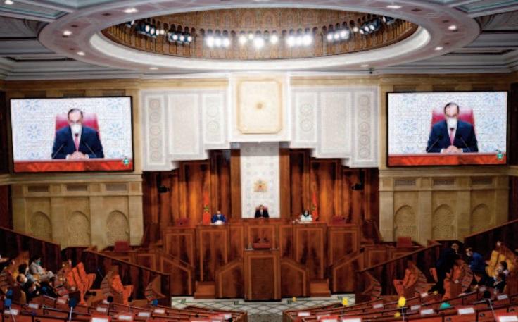 Examen en commission de la Chambre des représentants du projet de loi relatif à l'Instance de la probité, de la prévention et de la lutte contre la corruption