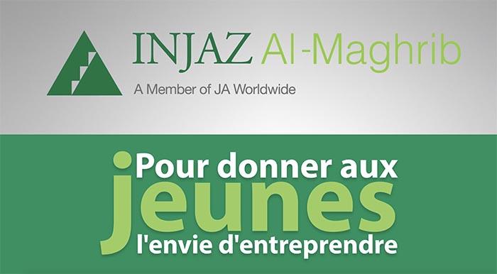 Une centaine de jeunes Marocains participent à l'Innovation Camp virtuel