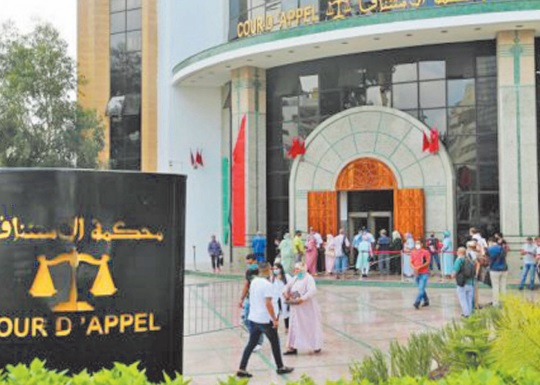 Une condamnation à mort prononcée à Tanger pour le meurtre d' un enfant