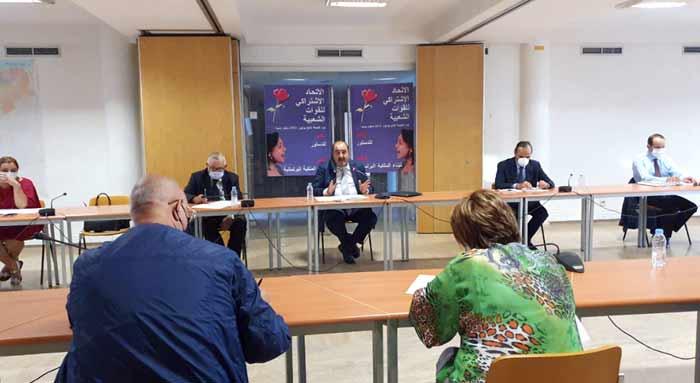 Driss Lachguar se réunit avec le Groupe socialiste à la Chambre des représentants