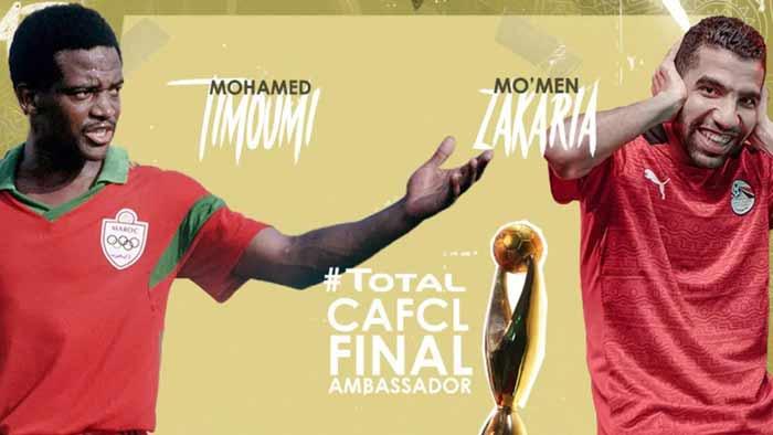 Timoumi et Zakaria nommés ambassadeurs de la finale de la Ligue des champions de la CAF