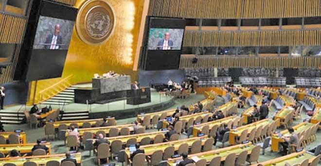 Sénégal, Côte d'Ivoire, Gambie, Chili et Costa Rica réaffirment leur soutien à la marocanité du Sahara