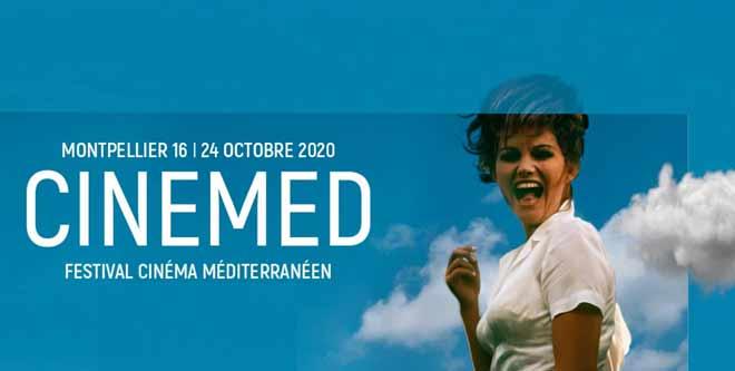 Le Maroc fortement représenté au Festival du cinéma méditerranéen de Montpellier