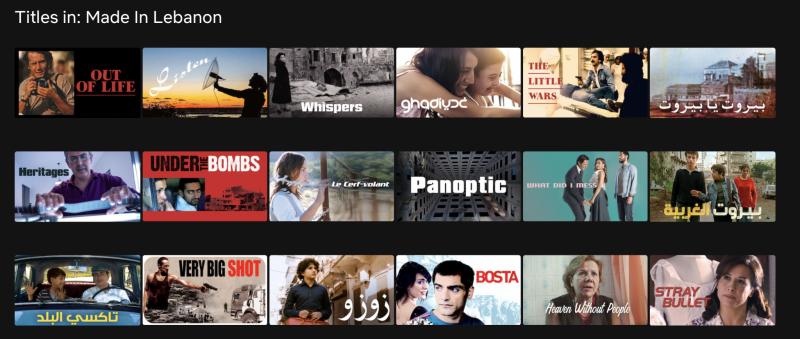"Netflix lance une collection de films ""Made in Liban """