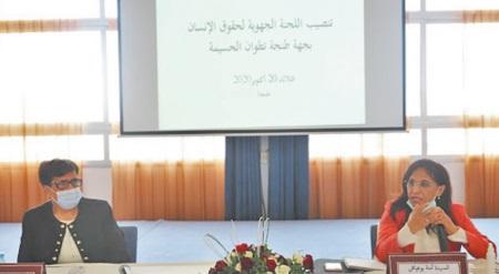 Installation des membres de la Commission des droits de l'Homme de Tanger-Tétouan-Al Hoceima