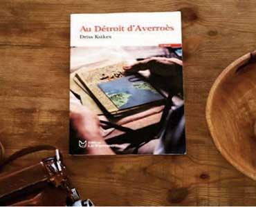 """""""Au détroit d'Averroès """". Une enquête ouverte sur le devenir d'une figure de la pensée"""