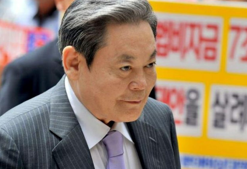 Lee Kun-hee, l'ermite de l'empire Samsung