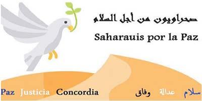 Le Mouvement Sahraouis pour la Paix se félicite de la résolution du Conseil de sécurité prorogeant le mandat de la MINURSO