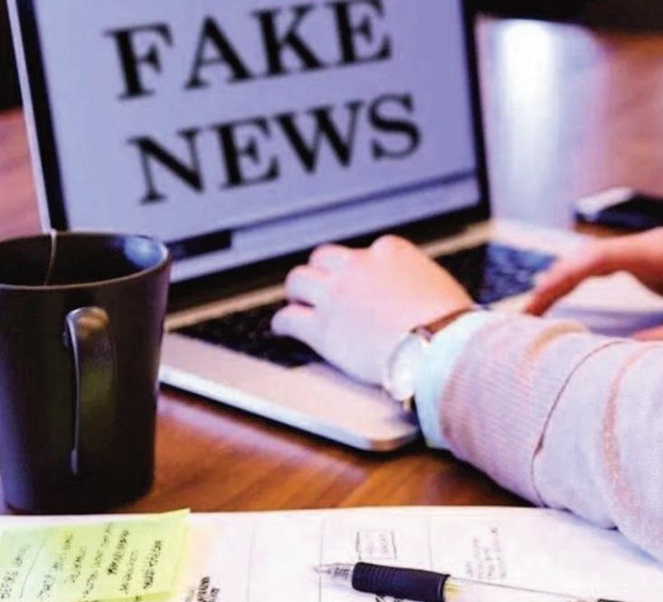 Quand la Covid et les fake news s'entremêlent pour nous pourrir la vie
