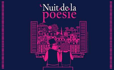"""Nouvelle édition de """"La Nuit de la poésie """" à l'institut français de Rabat"""