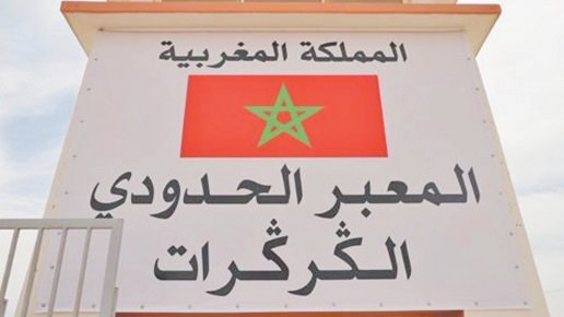 La communauté juive d'Afrique du Sud exprime son soutien au Maroc