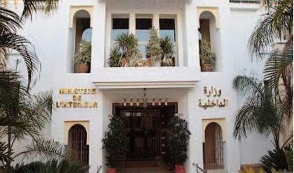 Le ministère de l'Intérieur dénonce des allégations visant les institutions sécuritaires