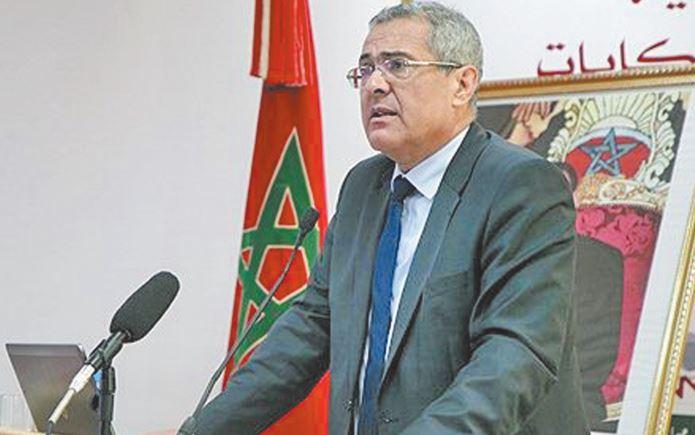 Signature d' un mémorandum d'entente entre le ministère de la Justice et l'Ordre des avocats de Khouribga