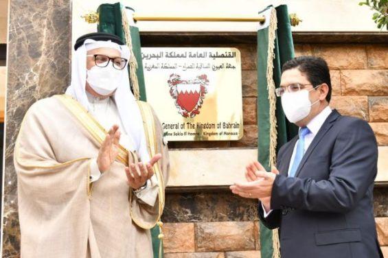 Le Roi de Bahreïn promulgue le décret portant création d'un consulat à Laâyoune