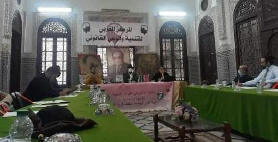 Le Centre marocain de développement et de sensibilisation juridique et la section de la Chabiba ittihadia à El Fida organisent un débat sur les droits des commerçants
