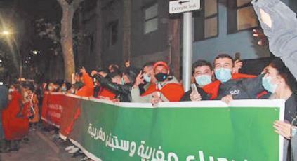 Grande manifestation à Barcelone pour soutenir la décision américaine