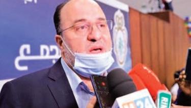 Election de Mustapha Aourach, nouveau président de la FRMBB