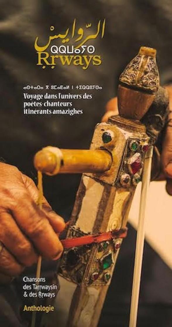 """Parution de l'Anthologie """"Rrways,Voyage dans l' univers des poètes chanteurs itinérants amazighes """""""