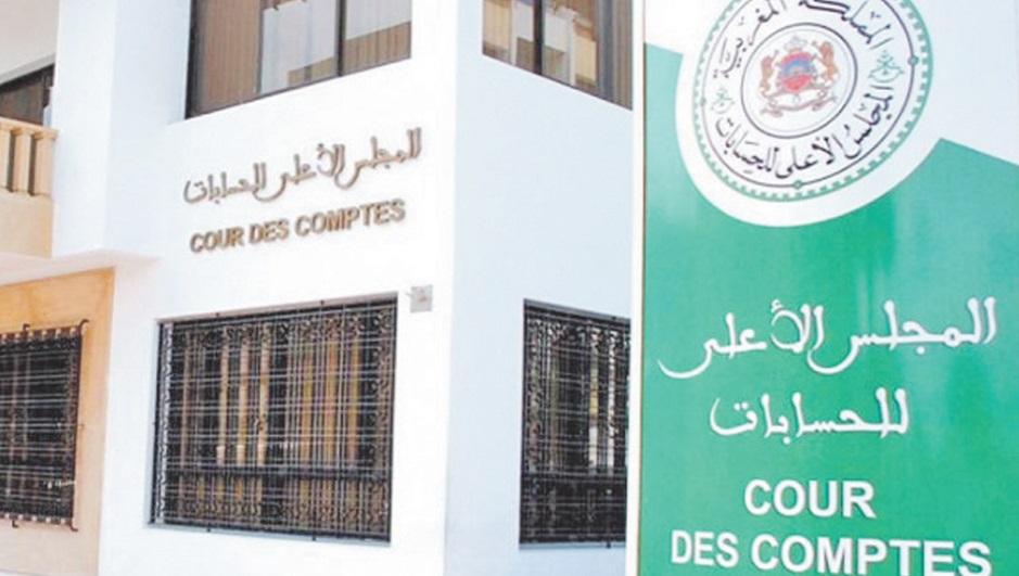 La Cour des comptes publie son rapport sur l'audit des comptes annuels des partis politiques