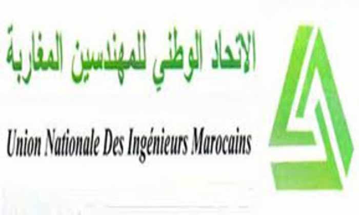 Les ingénieurs ittihadis saluent le soutien américain à la marocanité du Sahara et décident de geler leurs activités au sein de l'UNIM