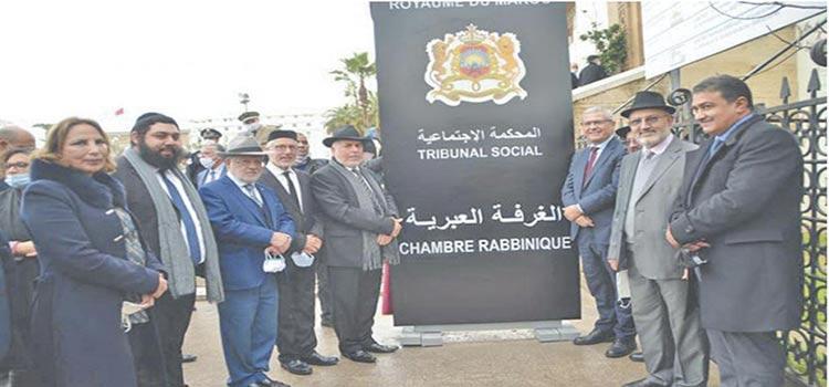Mohamed Benabdelkader effectue une visite de travail à la Chambre hébraïque du tribunal civil de Casablanca