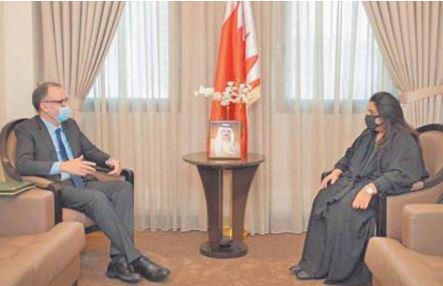 L'ouverture d' un consulat général de Bahreïn à Laâyoune est un pas historique et stratégique