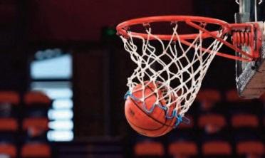 Réunion de la Fédération Royale marocaine de basketball: Le Cinq national et les préparatifs au lancement des championnats à l' ordre du jour