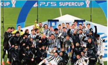La Juventus s ' adjuge la Supercoupe d'Italie
