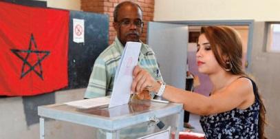 L'Association marocaine des présidents des conseils communaux appelle à la mise en oeuvre de la parité dans les lois électorales