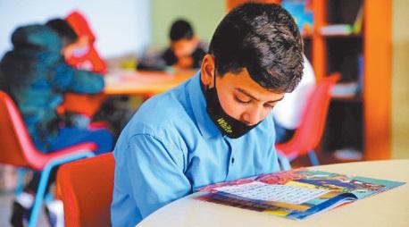 L'INDH à la rescousse de l'école publique