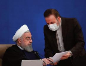 L'Iran accuse Israël de mener une guerre psychologique