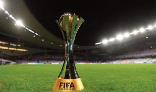 """Mondial des clubs: A Doha, un stade """"historique"""", témoin des ambitions sportives du Qatar"""