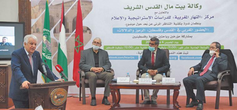 Plaidoyer pour l'intensification des efforts de documentation sur la présence marocaine en Palestine