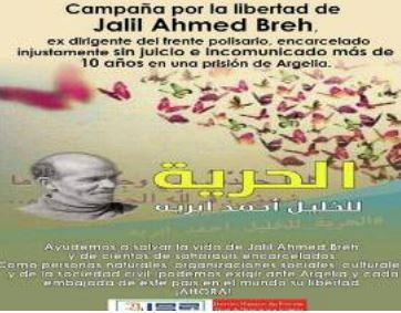Campagne internationale pour la libération de Khalil Ahmed Braih