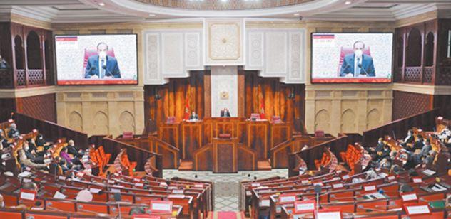 Adoption par la Chambre des représentants de neuf textes de loi afférents aux domaines culturel, social et économique