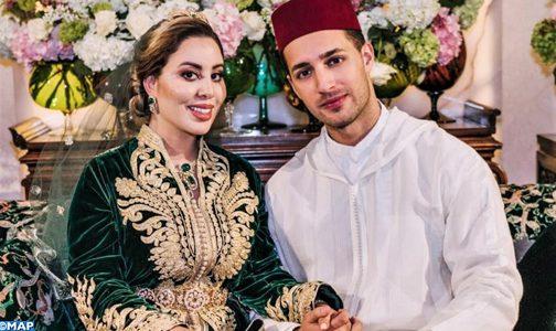 Conclusion de l' acte de mariage de Lalla Nouhaila avec Ali El Hajji