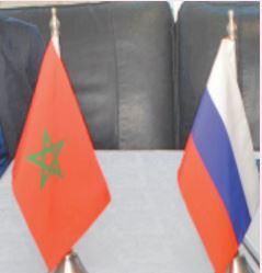 Entretiens marocorusses à Moscou sur le renforcement des relations bilatérales