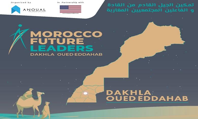 Le programme Morocco Future Leaders prend ses quartiers dans la région de Dakhla-Oued Eddahab